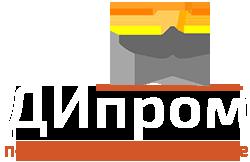 ДиПром
